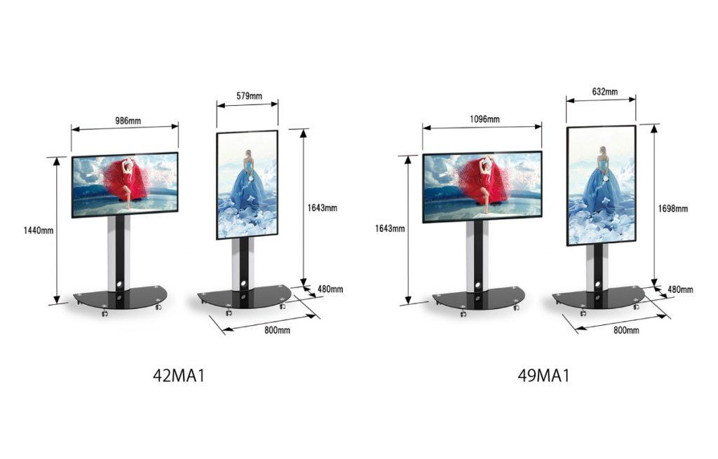 GoodviewJapanデジタルサイネージ42MA1-49MA1寸法図