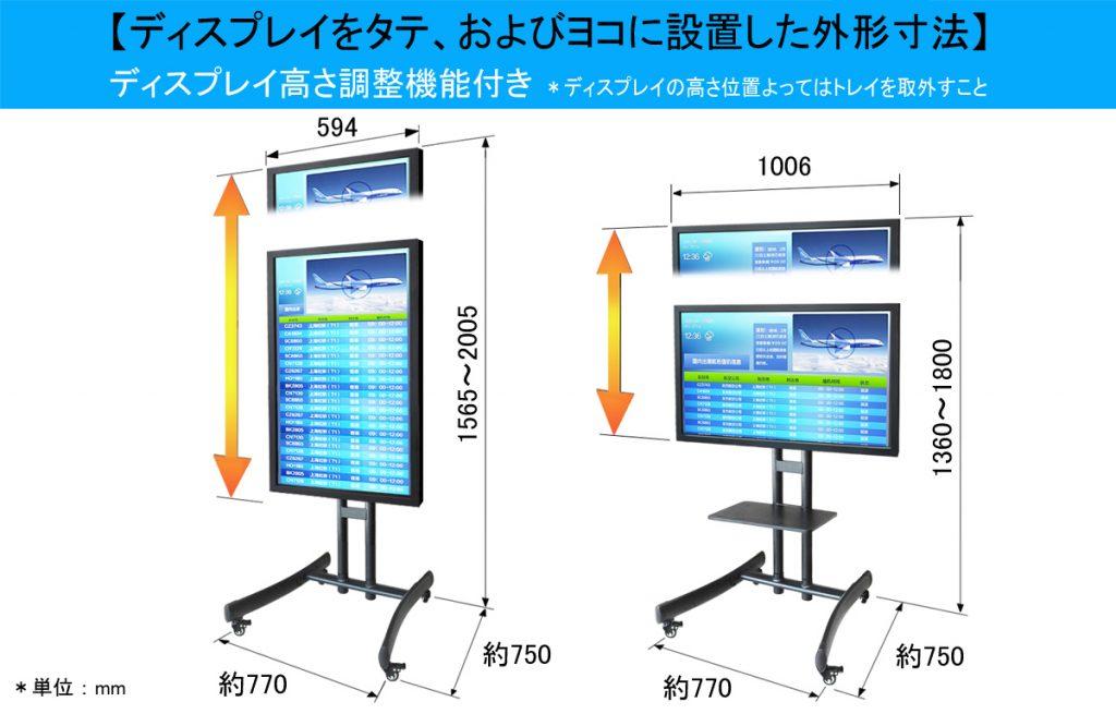 グッドビュージャパンのタッチモニターのスタンド付セット43ST3