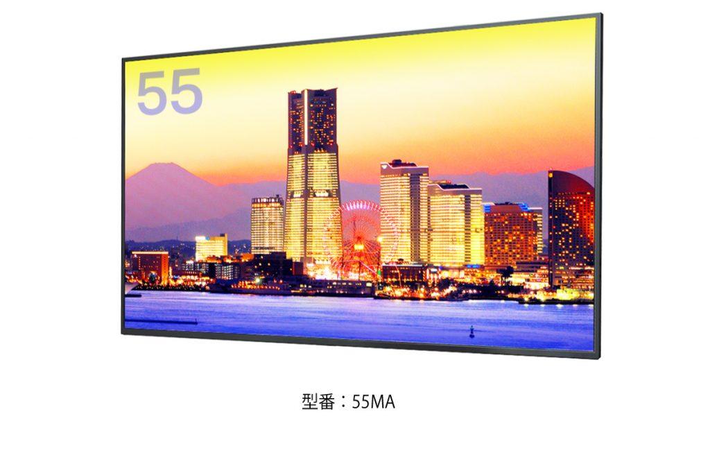 55MAデジタルサイネージ直販モデル