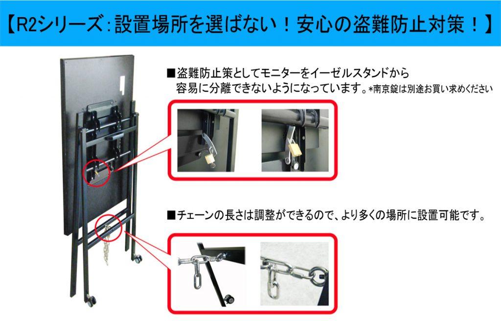 盗難防止対策の鍵が使用可能な業務用デジタルサイネージ