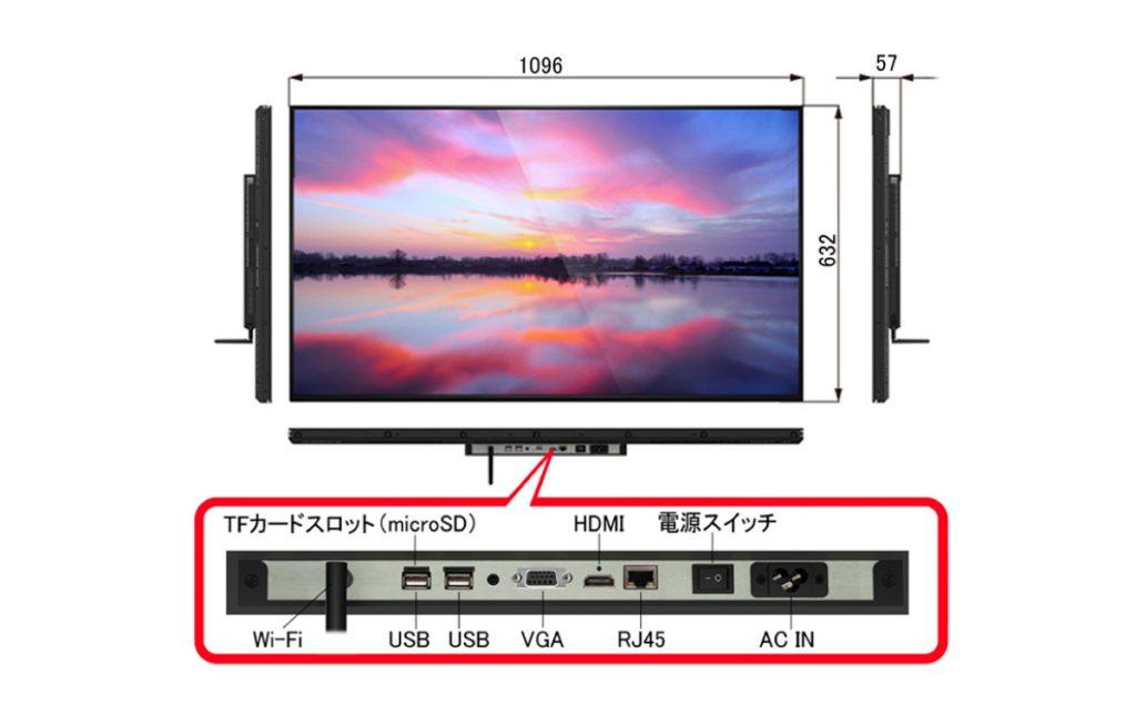 業務用IPSパネル搭載デジタルサイネージ49MA寸法図