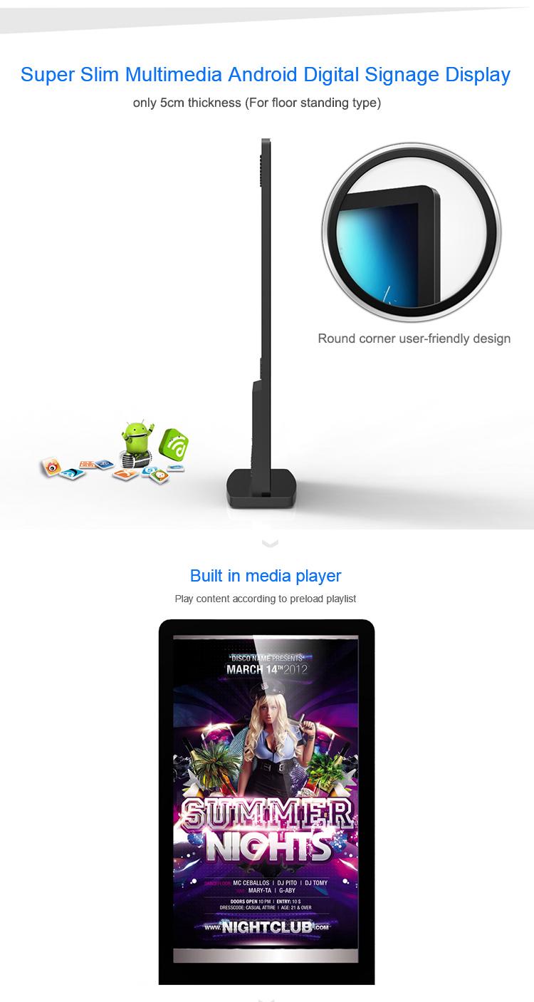 デジタルサイネージディスプレイ01