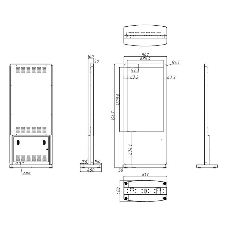 55インチのスタンド型デジタルサイネージ寸法図