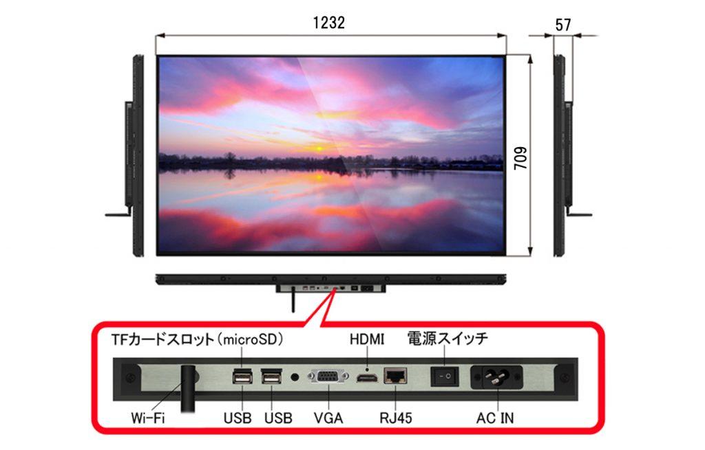 インターフェース55MA電子黒板