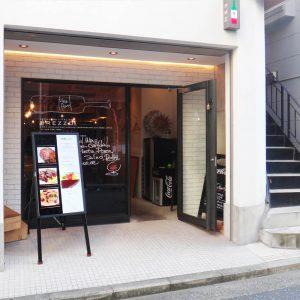 デジタルサイネージのレストラン設置例