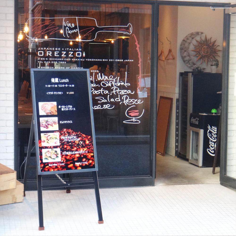 電子看板のレストラン設置例