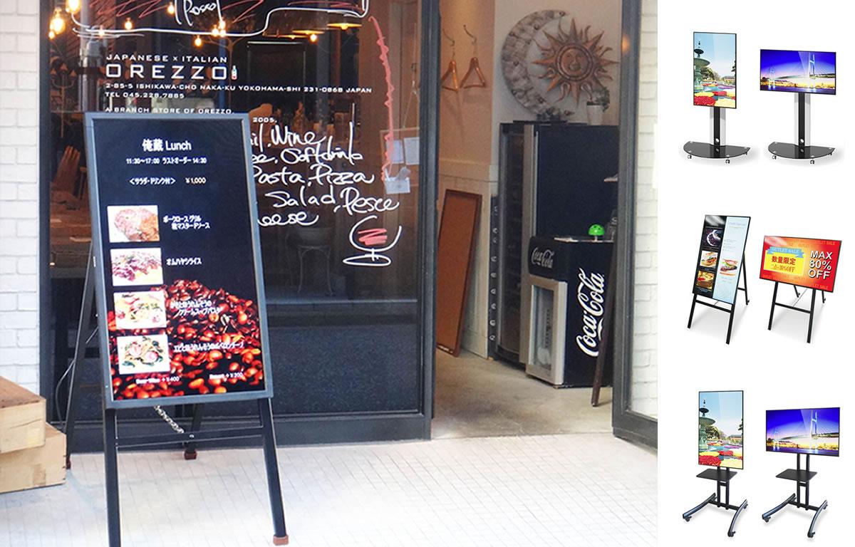 おしゃれなお店にオススメの電子看板のレンタル