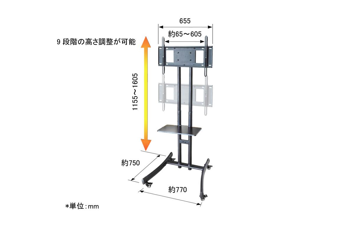 9段階で高さ調整できるディスプレイスタンドST60T